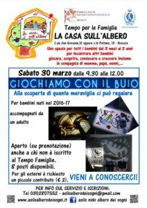 Giochiamo con il buio @ asilo nido L'Albero dei Sogni | Brescia | Lombardia | Italia