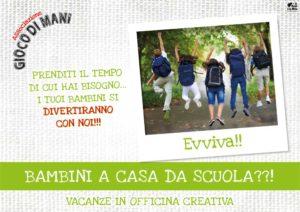 Giocodimani - Scuola chiusa? @ Officina Creativa Il Nano e la Mela | Gussago | Lombardia | Italia