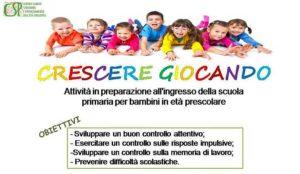 Crescere giocando @ centro clinico Screening e potenziamento | Case Nuove | Lombardia | Italia