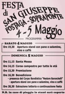 Fostaga - Festa di San Giuseppe @ chiesetta di Fostaga di Sopraponte