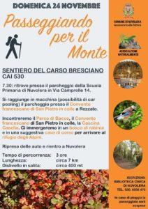 Camminata sul Carso Bresciano @ ritrovo scuola Primaria Nvuolera | Prevalle | Lombardia | Italia