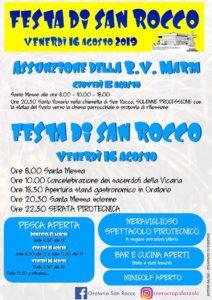 Festa di San Rocco a Palazzolo @ Oratorio San Rocco Palazzolo sull'Oglio