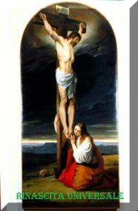 Il percorso di Maria Maddalena e il suo Vangelo @ Associzione Rinascita Universale | Gussago | Lombardia | Italia