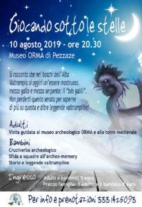 Giocando sotto le stelle @ Museo di Orma