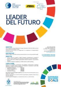 Leader del futuro @ Liceo Internazionale per l'Impresa Guido Carli