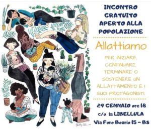 Allattiamo @ Spazio La Libellula   Brescia   Lombardia   Italia