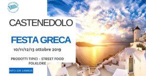 Festa greca @ piazza Cavour