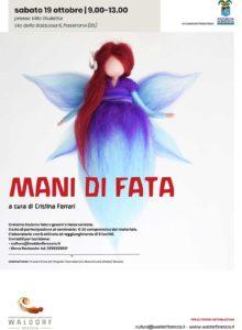Mani di fata @ Progetto Internazionale Libera Scuola Waldorf Brescia | Rodengo-Saiano | Lombardia | Italia
