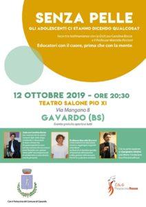 Senza pelle @ Teatro Salone Pio IX