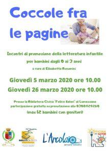 Coccole fra le pagine a Lumezzane @ biblioteca Lumezzane | Lumezzane | Lombardia | Italia