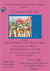 Coriandoli di Luna @ Associazione Artisti Bresciani