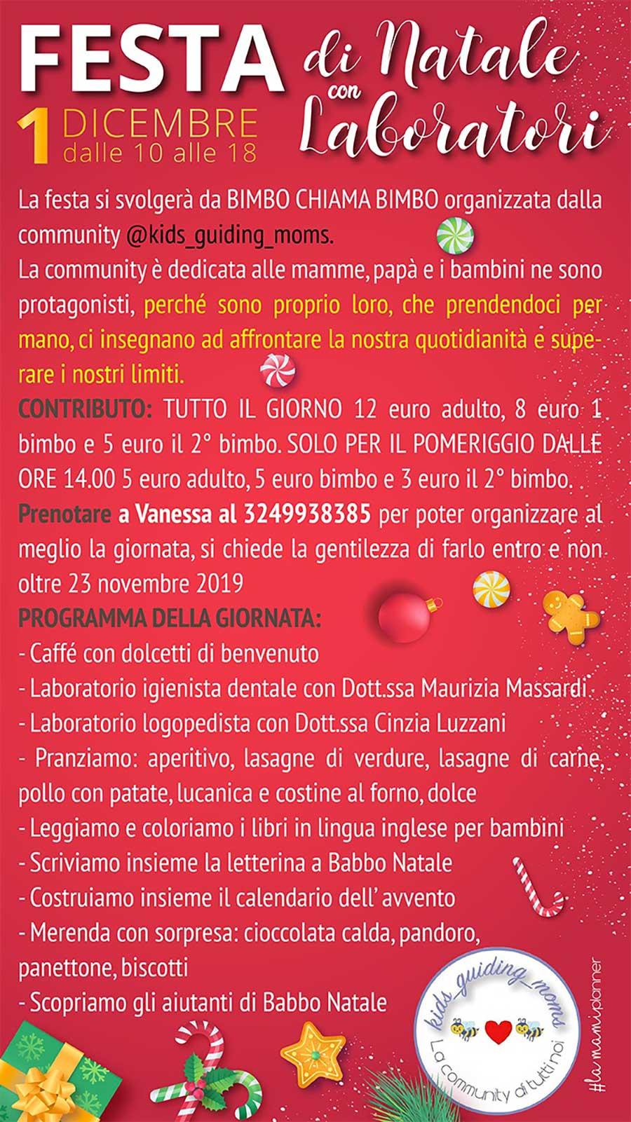 festa-di-natale-2019-kidsguiding-moms