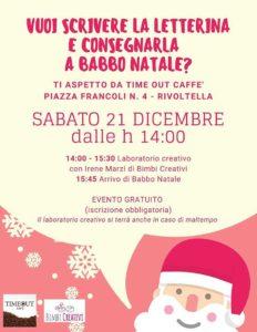 Scriviamo La Letterina a Babbo Natale! @ Time out cafè Rivoltella