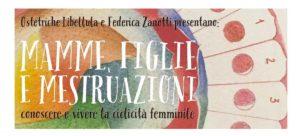 Mamme, figlie e mestruazioni @ Spazio La Libellula | Brescia | Lombardia | Italia