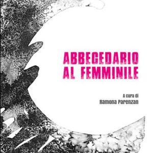 Abbecedario al femminile alla Libreria dei Ragazzi di Brescia @ La Libreria dei Ragazzi   Brescia   Lombardia   Italia